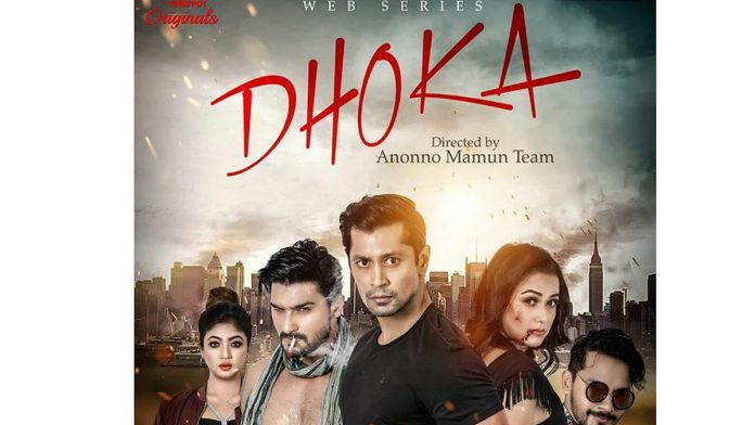 18+ Dhoka 2020 S01 Bengali Cinespot Complete Web Series Free Download HDRip