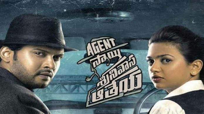 Agent Sai Srinivasa (2019) Full Movie Free Download HD 720p