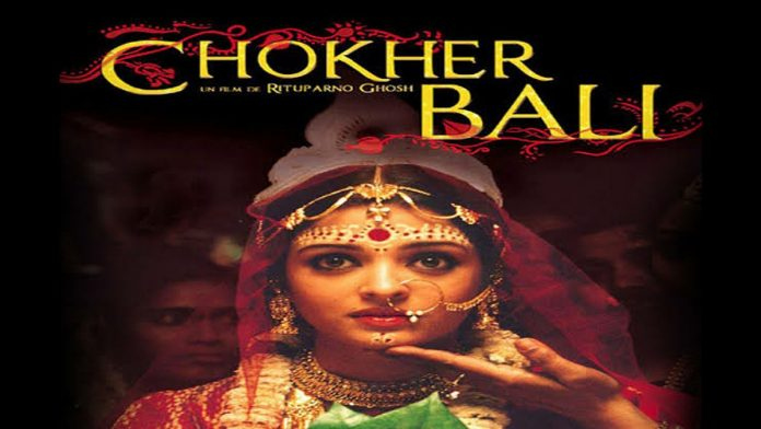 Chokher Bali 2003 Full Movie Free Download HD 720p