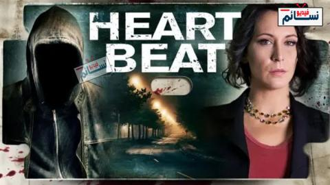 Heartbeat 2020 Full Movie Free Download HD 720p