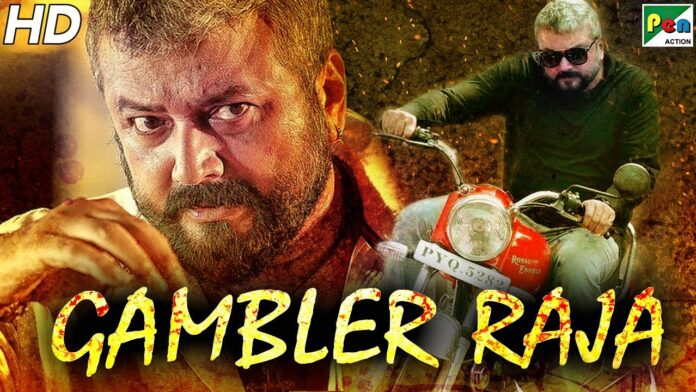 Gambler Raja (Sathya) 2020 Full Movie Free Download HD 720p