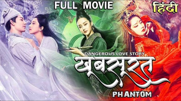The Enchanting Phantom 2020 Full Movie Free Download HD 720p
