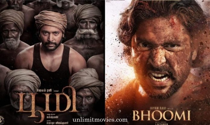 Bhoomi (2021) Full Movie Free Download HD 720p