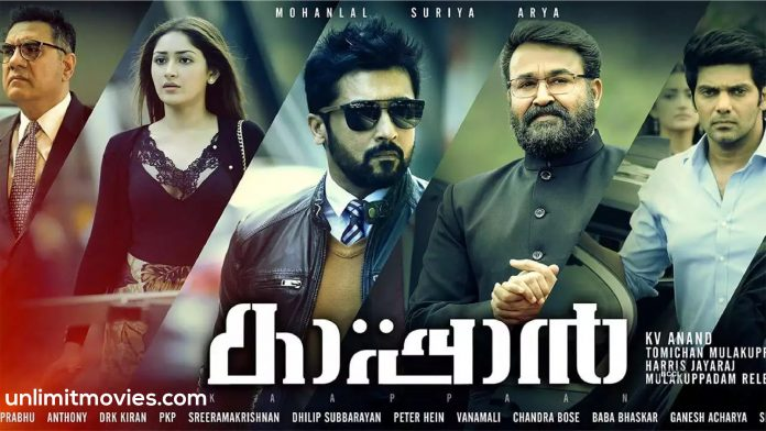 Kaappaan (2019) Hindi Dubbed Full Movie Free Download HD 720p